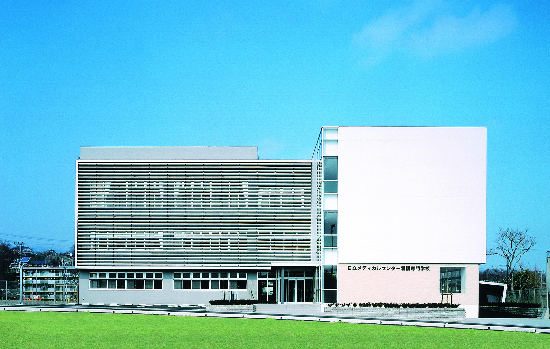 日立メディカルセンター看護専門学校